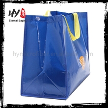 Ultrafine lovely pp woven tote bags with high quality