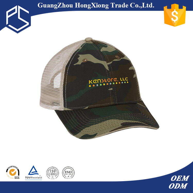 Custom mesh back military rhinestone baseball hat and cap