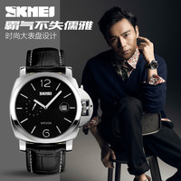 skmei Hot Sale Branded Style Watch OEM Leather Man watch, Japan Movt Quartz Watch Stainless Steel Back