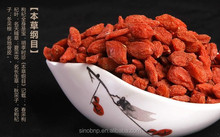 BNP ISO & HALAL 2015 Xinjiang High Quality Dried Goji Berries/wolfberry/Medlar