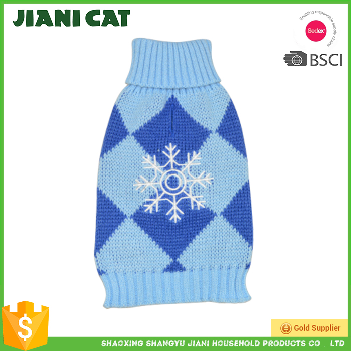 hot sale fashion winter dog clothes