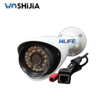 IM178 star light 5 megapixel ip camera