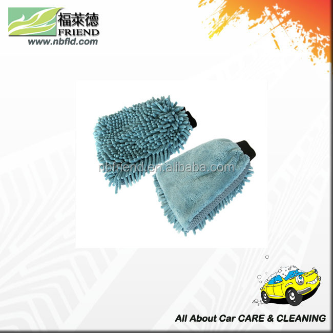 Chenille and Glass cloth dusting microfiber cleaning mitt