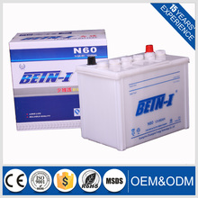 Korea 12v 60ah hybrid dry charged car battery for sale ups