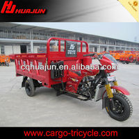 China 200cc 250cc 300cc three wheel cargo motorcycles with big cargo box