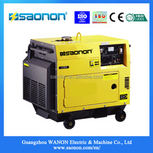 China Reliable Manufacturer 5kva Portable Electric Power Diesel Generator For Home Use