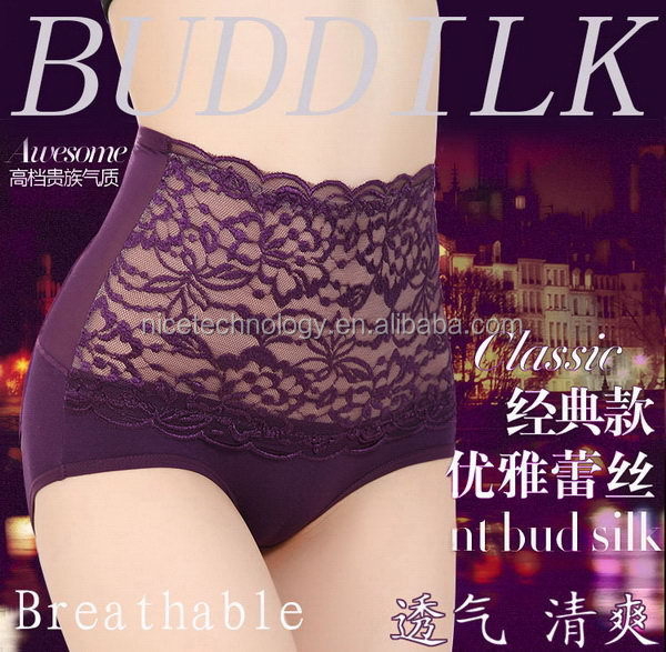 Malaysia hot trends underwear panty sexy new model ladies lace panties