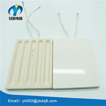 industrial high Heating Efficient Far Infrared Ceramic Heater Plates