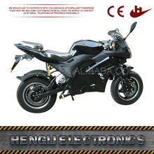 Brand best factory price mini moto china