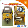 specialized electric tricycle truck motorcycle truck 3-wheel tricycle truck with big cargo cabin
