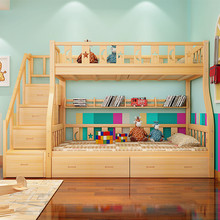 Solid Wood Bunk Bed With Ladder Cabinet For Children