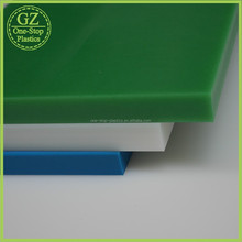 high anti-impact resistance HDPE plastic cutting board