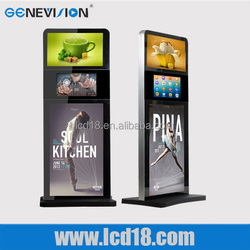 Three LCD split screen IR multi-touch vertical advertising player