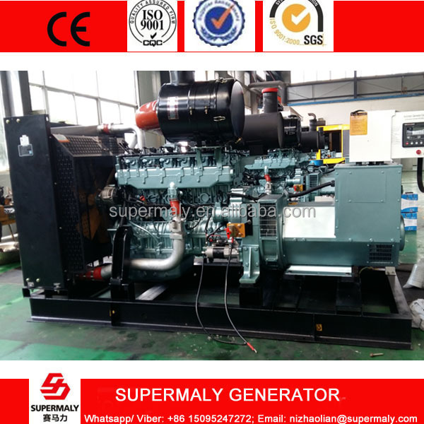 natural gas generator 200KW by Sinotruck Steyr engine with CHP system