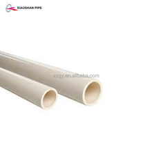 2 inch pvc pipe and heavy duty pvc pipe end cap for water supply