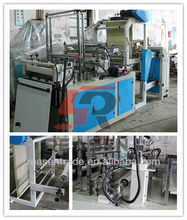 Automatic polythene bag making machine/Heat-sealing &Cold cutting bag machine