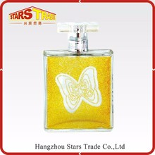 High-Level New Glass Perfume Atomizers 100Ml Wholesale Glass Supplier