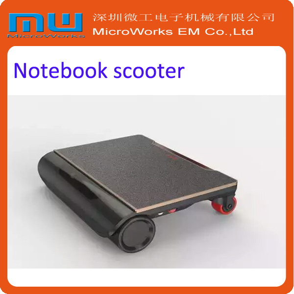 2016 New style 4 wheel skate board, laptop board notebook scooter, walk car with APP