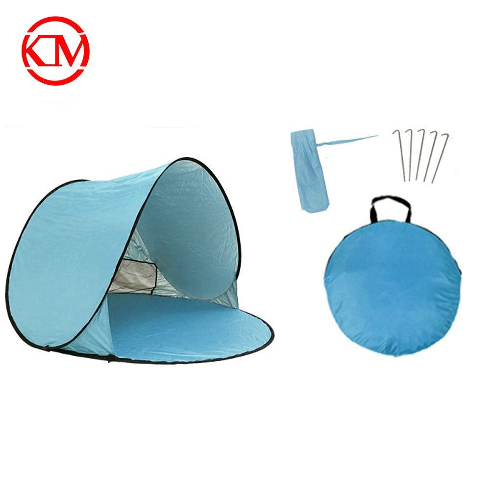 Simple portable hot sale sun shader outdoor camping beach pop up tent