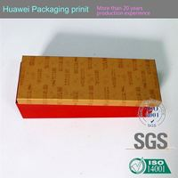 Packing boxes ISO14001 hard pu leather case customized olive oil package box