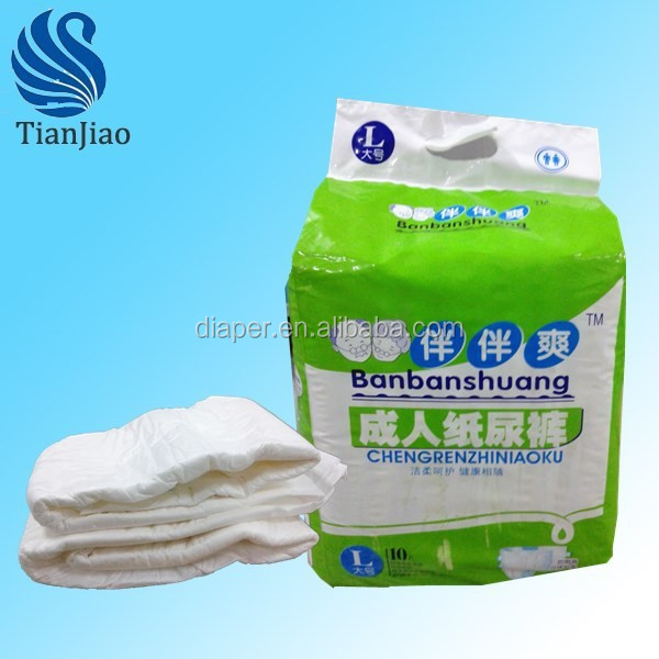Disposable ultra thin free samples ,US pulp ,Japan SAP adult baby diaper