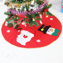 New Design Christmas Ornament Christmas Tree Skirt