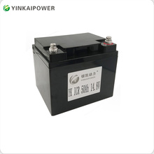 lithium battery 12v 50ah li-ion battery with BMS