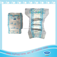 China Export Baby products baby diapers