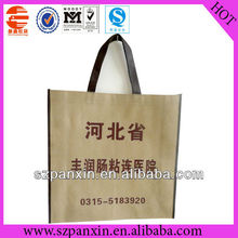Ecofriendly recyclable packaging bag