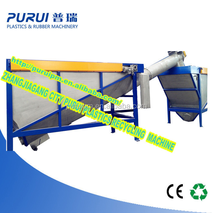 PE PP film plastic recycling washing machine