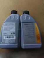 parts automatic transmission oil For mercedes ATF oil gear box 0019892103 old