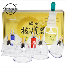Shaferule SE1X6 Chinese Cupping Therapy Set vacuum cupping set self-treatment cupping set