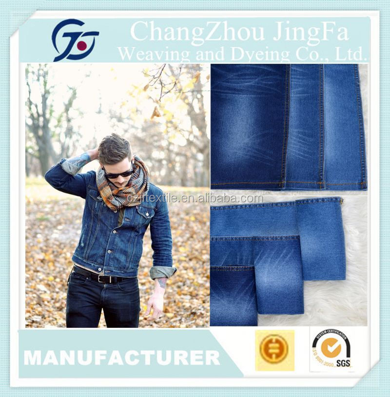 JF-K1742 Stretch Denim Jeans Heavy Weight Cotton Fabric