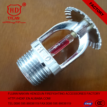 Flexible fire sprinkler hose