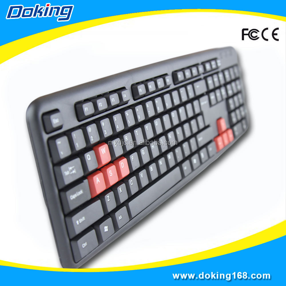 Black Wired Multimedia Gaming Keyboard