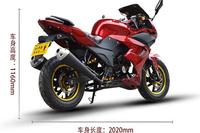 made in China inflaming retarding motorbike manufacturer
