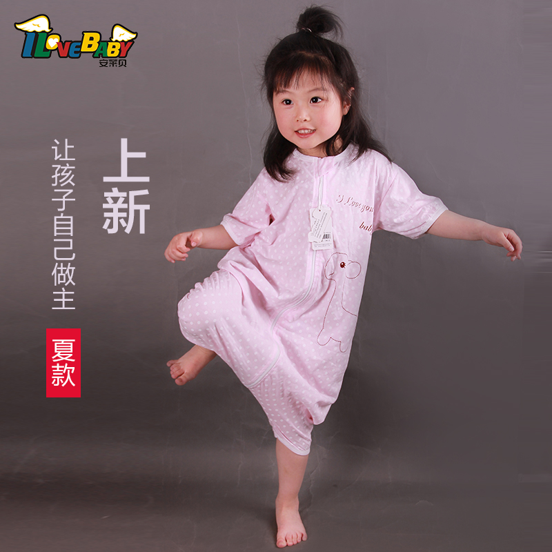 Hot sale thin 100% cotton legs apart baby sleeping bag from China