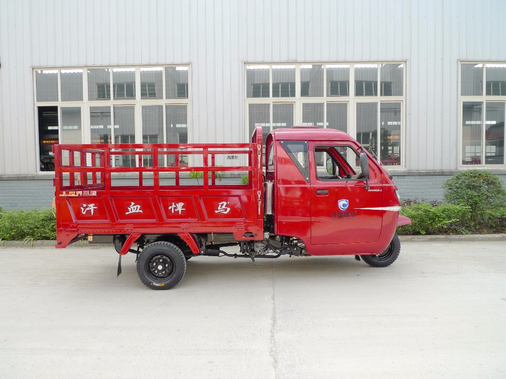 200cc open box closed carbin truck cargo tricycle