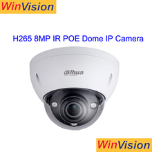 h.265 4k ip camera dahua brand IPC-HDBW5830E-Z5 8MP IR Dome Network CCTV Camera