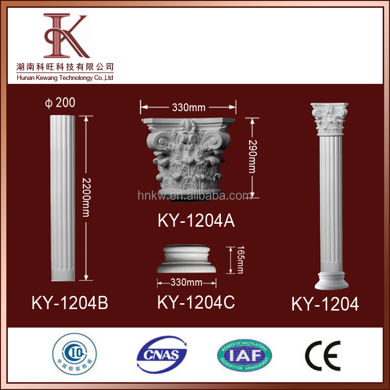 KY-1204 High Quality Decorative Roman Pillar/Roman Columns