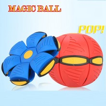 latest kids toys 2017 sport game toy UFO Flat Ball Frisbee Ball Flexible Ball