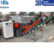 Hot selling industrial 2 shaft waste plastic recycling shredder machine