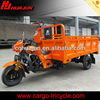 chongqing three wheeled motorcycle tricycle &trike 200cc