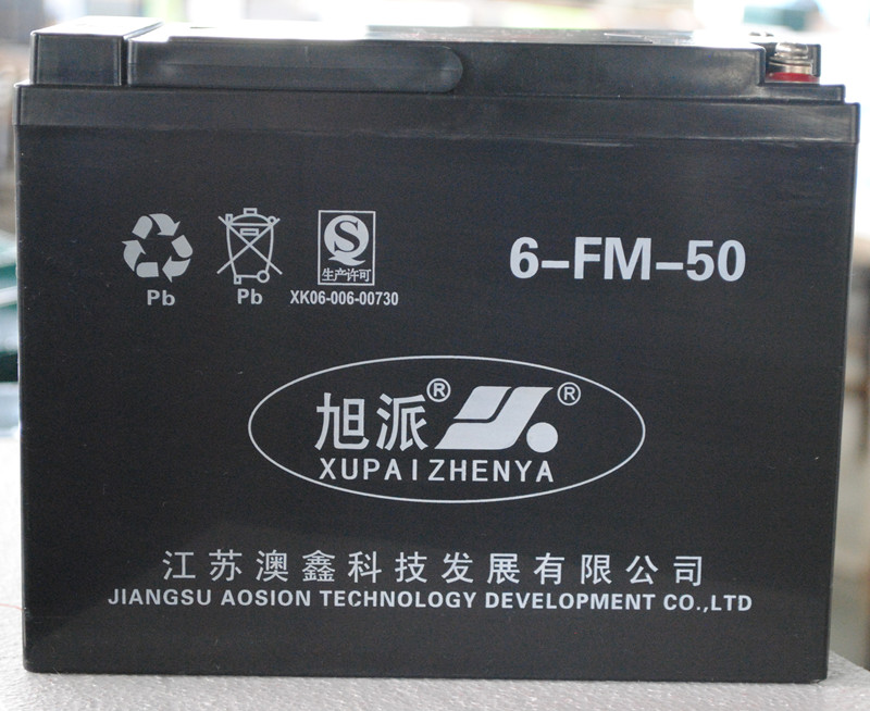 12V50AH deep cycle lead acid SMF battery recondition service