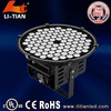 SAA led high bay cree,industrial led high bay light,250w led high bay light