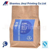 Customized design stand up side gusset kraft paper bag for coffee