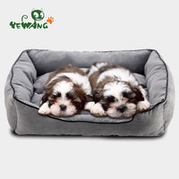 Wholesale special discount dog bed pet products
