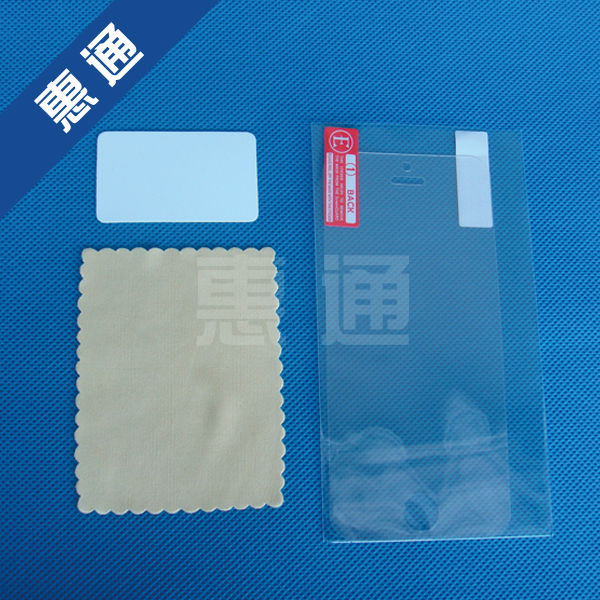 factory price!toshiba thrive screen protector ,screen guard for cell phone,hot sell !