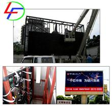 p6 outdoor for advertising usb mini screen led round display