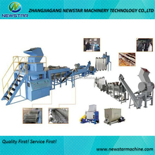 Recycle material of PE PP waste film washing machine and dryer